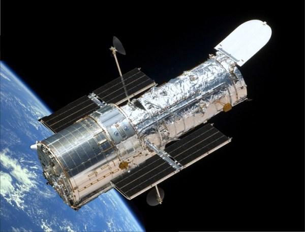 Hardin Planetarium to present Hubble show March 29May 10