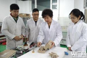 chinese-professor-turns-agricultural-and-forestry-waste-into-3d-printable-material-2
