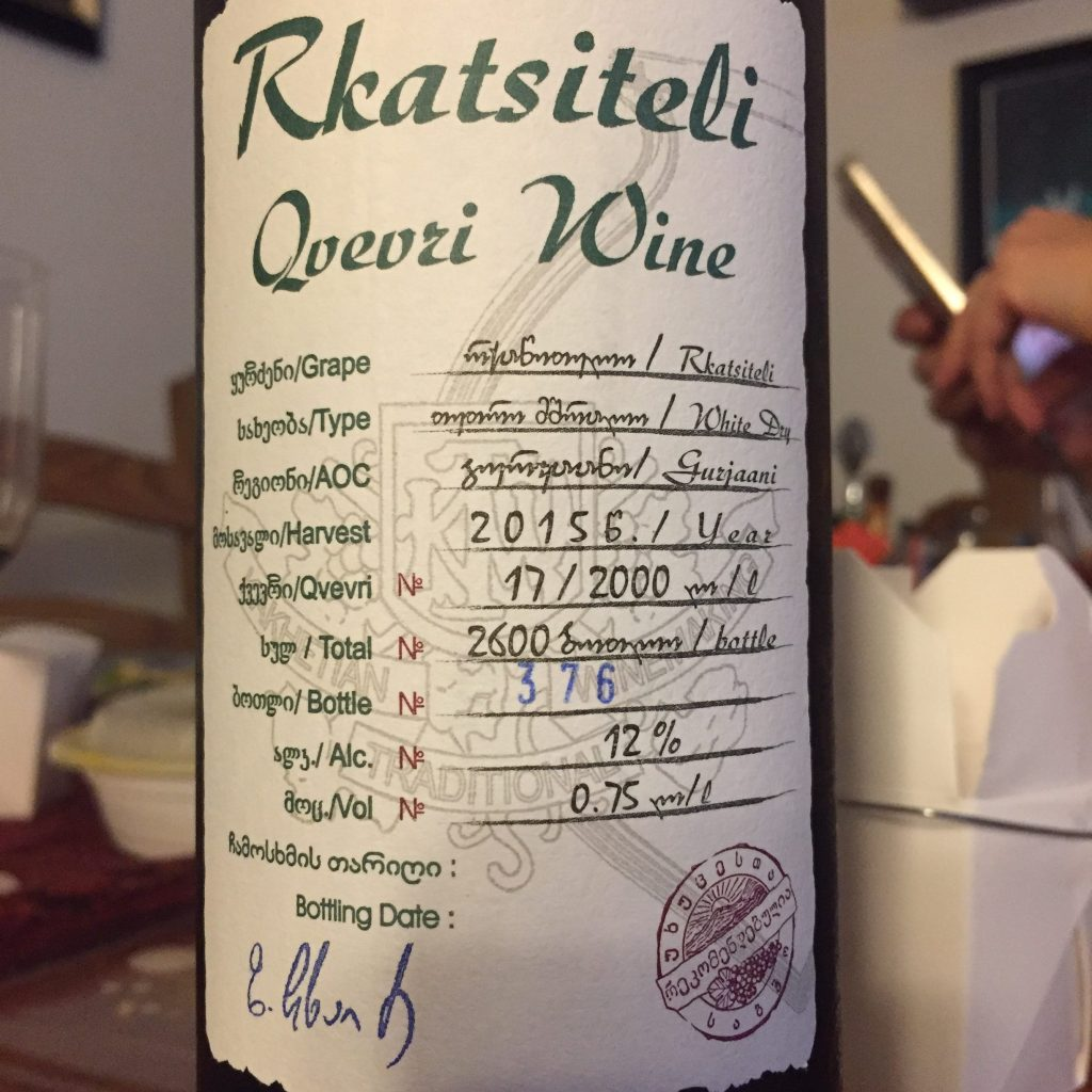 Wine Romp with An Ancient School Georgian Wine