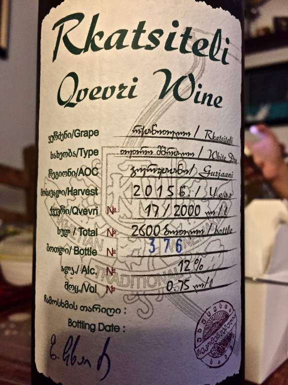 Label from bottle of Velistsikhe Veranda Gurjaani Rkatsiteli Quevri Wine 2015