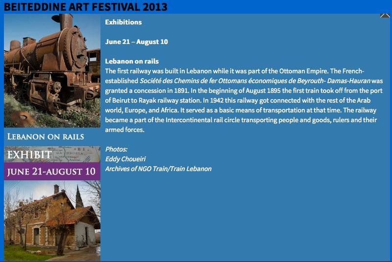 beiteddine art festival 2013