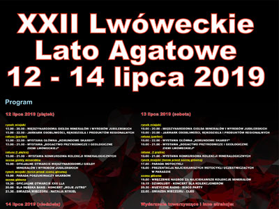 XXII Lwóweckie Lato Agatowe 12 – 14 LIPCA 2019. PROGRAM.