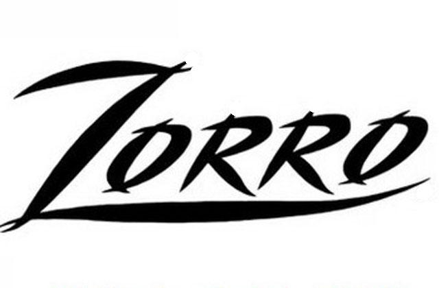 Komendant Straży niczym Zorro