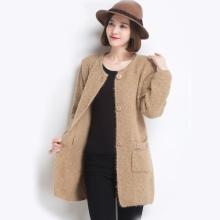 Кардиган-пальто (24 фото): модные женские модели из ...