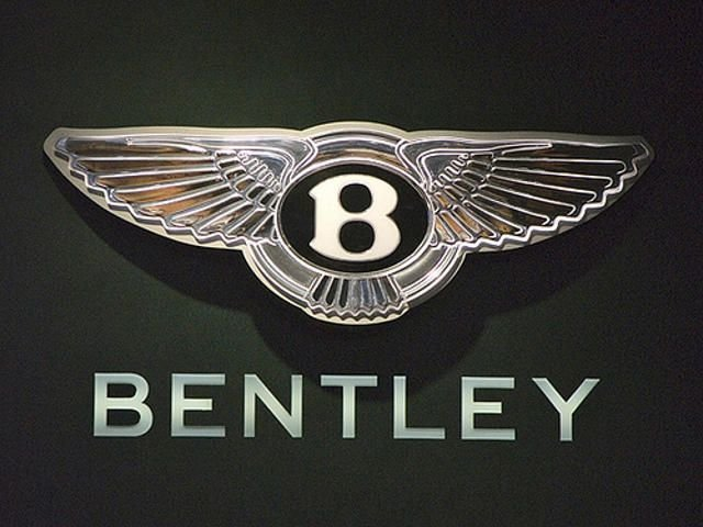 New The Unmistakable Bentley Logo Dream Drives Bentley On This Month
