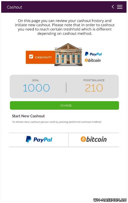 Ανακαλέστε Bitcoin Λευκορωσία