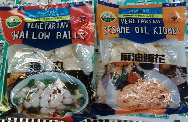 Vegetarian Swallow Balls