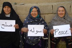 wfwi-afghanistan