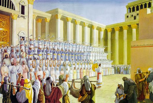 Jewish Temple Liturgy