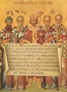 Fifth Ecumenical Council - Constantinople II, 553 A.D.