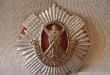 Royal Scots embleem insigne ww2 wo2 de tweede wereldoorlog