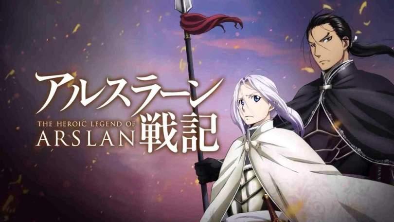 Anime Review – THE HEROIC LEGEND OF ARSLAN Season 1