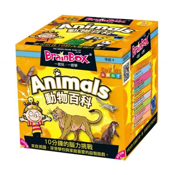 Cover: BrainBox: Animal 大腦益智盒:動物百科 |香港桌遊天地Welcome On Board Game Club|親子兒童英文學習遊戲玩具禮物