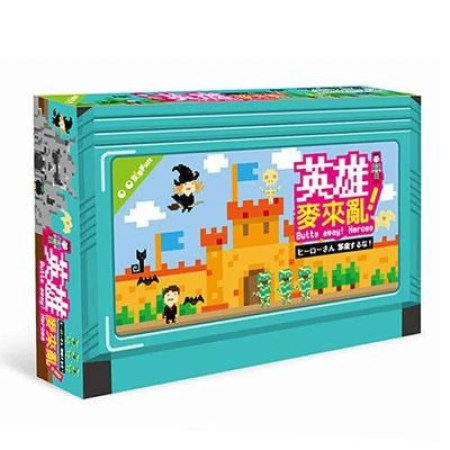Butts Away Heros 英雄麥來亂   香港桌遊天地 Welcome on Board Game Club Hong Kong   派對聚會Party Game