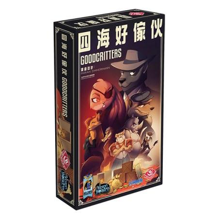 Cover: 四海好傢伙 GoodCritters |香港桌遊天地Welcome On Board Game Club|搶劫分贓派對聚會遊戲Party Game