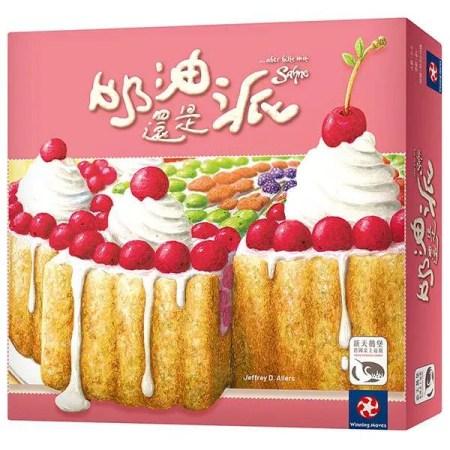 Box:奶油還是派Piece o'Cake|香港桌遊天地Welcome On Board Game Club Hong Kong|家庭聚會親子兒童遊戲2-5人