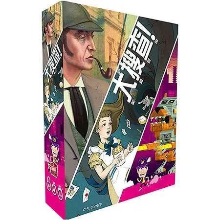Box:大搜查!英勇冒險Unlock!Heroic Adventures|香港桌遊天地Welcome on Board Game Club|密室逃脫 合作解謎 卡牌遊戲 1-6人