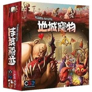 Box:地城寵物Dungeon Petz|香港桌遊天地Welcome On Board Game Club Hong Kong|大師經典中重策略遊戲2-4人