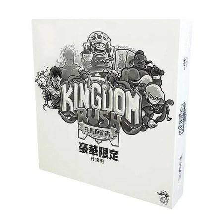 Box: 王國保衛戰擴充:配件升級包 Kingdom Rush:King Pledge Upgrades |香港桌遊天地 Welcome On Board Game Club Hong Kong|經典塔防合作戰鬥中策略遊戲1-4人單人