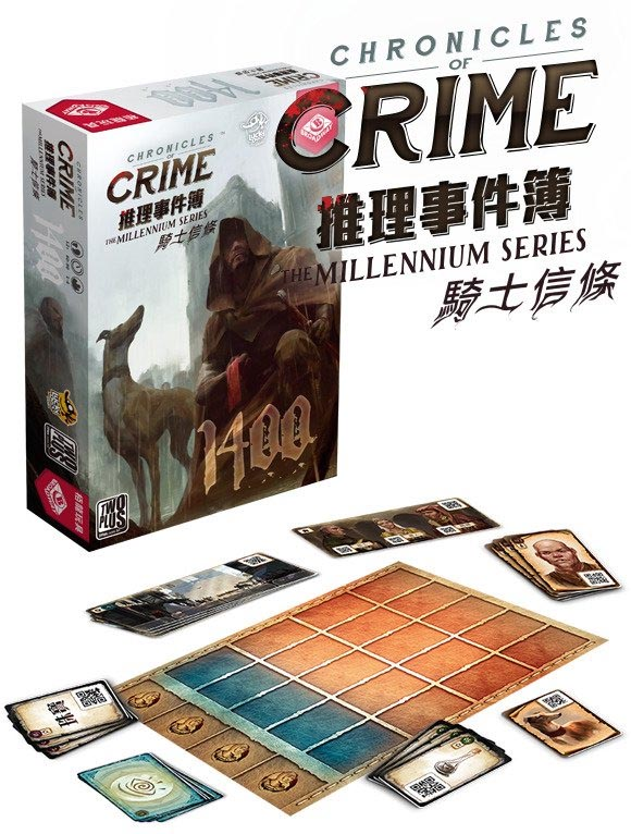 Content: 推理事件簿: 騎士信條 Chronicles of Crime 1400|香港桌遊天地Welcome On Board Game Club Hong Kong|偵探解謎查案1人2人