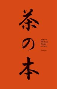 Księga herbaty japońskie