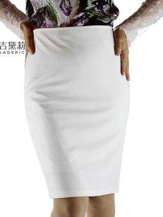 Autumn 4XL Plus Size Slim Sexy Formal Office Skirt Faldas Women High Waist Black White step Pencil Skirt Saias Skirts 18