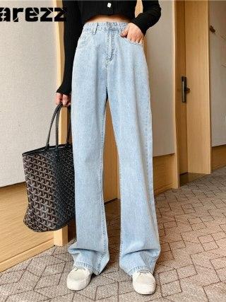 Denims For Girls Streetwear Straight Jean