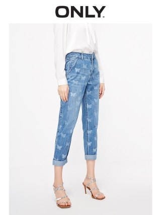 ONLY Girls's Free Straight Match Low-rise Printed