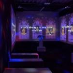 karaoke13
