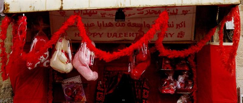 Foto Valentinstagsshop im Nahen Osten