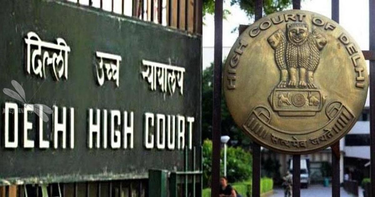 Delhi High Court Rules in Favour of Students: MPhil/PhD seats cannot be reduced