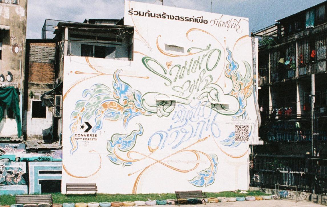 Conoce los increíbles murales que purifican el aire
