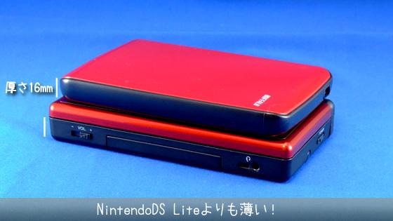 HD-PE320U2-RD
