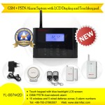 GSM SMS Алармена система YL-007M2D