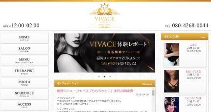 福岡のメンズエステ店VIVACE(ビバーチェ)の写真