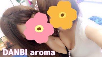 神田のメンズエステ店のダンビアロマの小西さんと秋山さんの写真