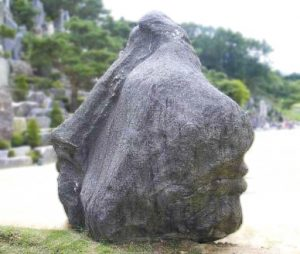 Holy Spirit Rock (two faces on the back)