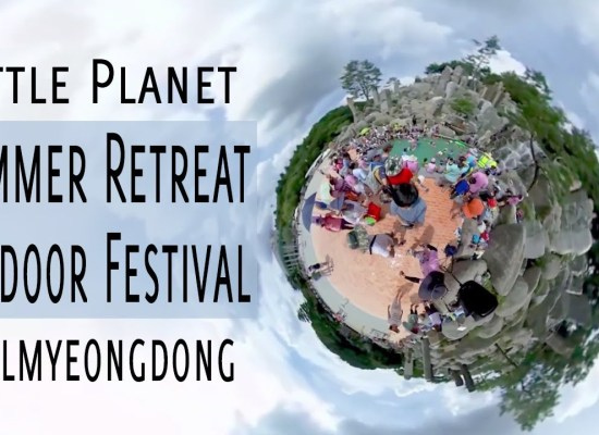 2017-Summer-Retreat-Outdoor-Festival-Little-Planet-Wolmyeong-Dong