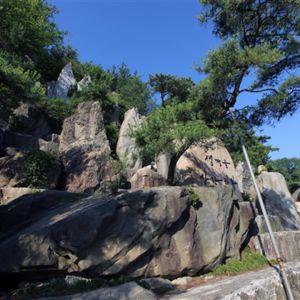 Ambition Masterpiece Boulder