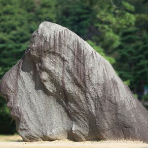Front of the Holy Spirit Rock (showing a woman's face)