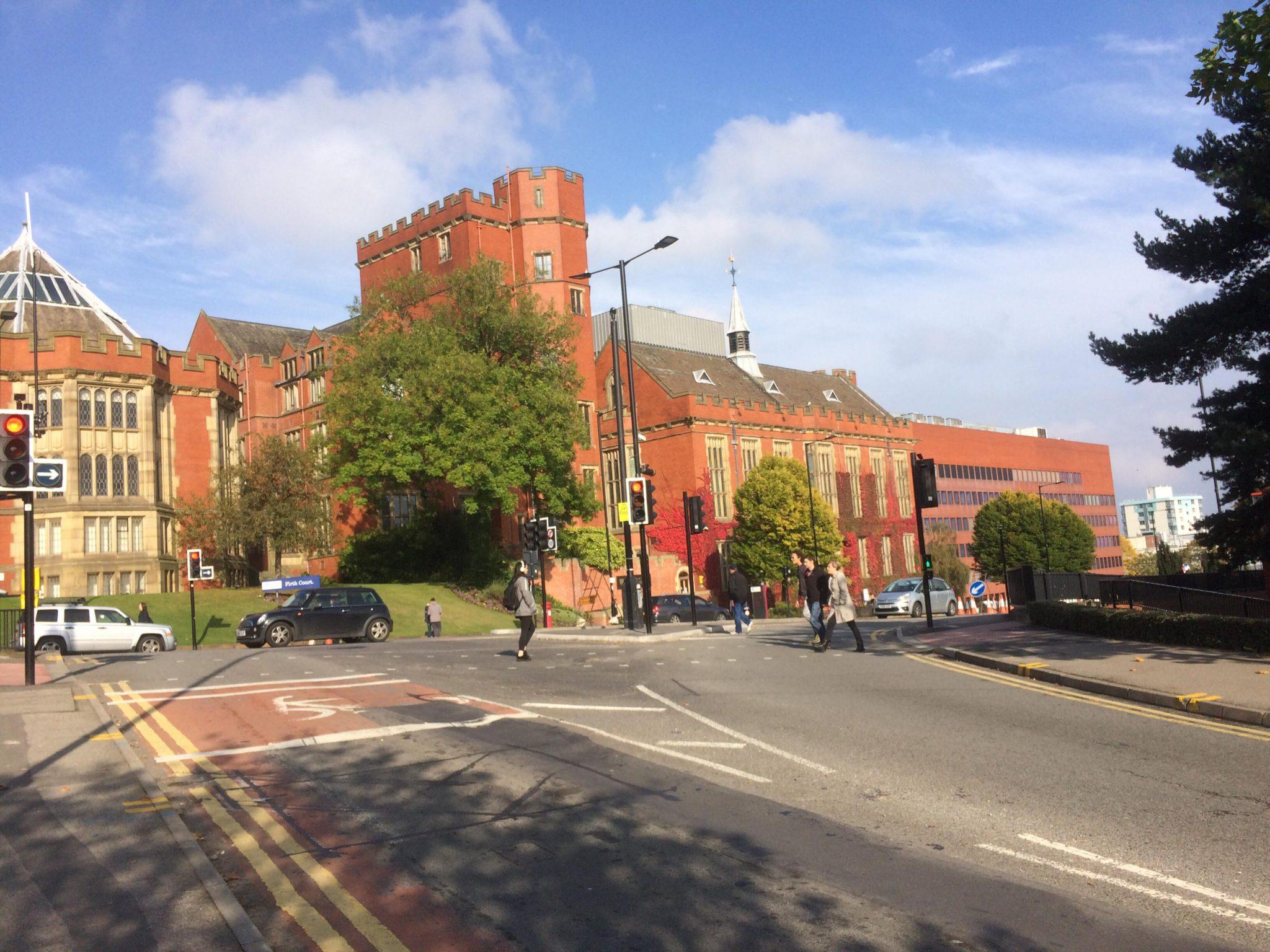 Uniwersytet Sheffield Firth Court