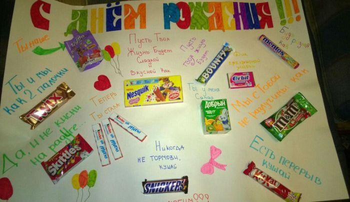 Стихами, открытки с конфетами и пожеланиями для доченьки