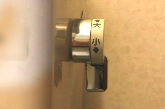 トイレのレバー