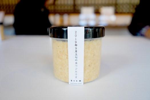 発酵前の手作り味噌