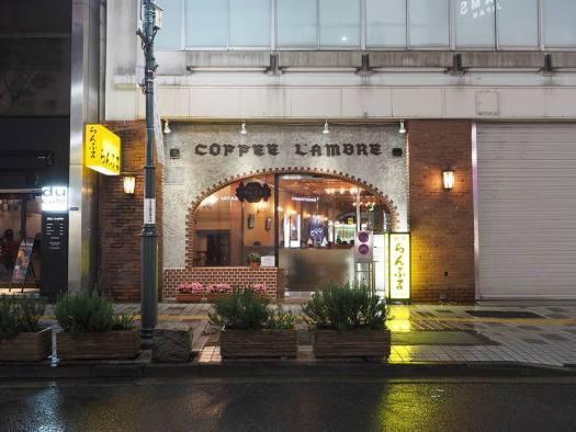 新宿「名曲・珈琲 らんぶる」の外観