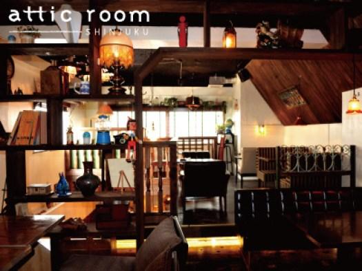 「attic room SHINJUKU」の店内