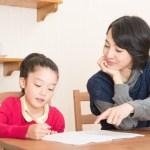 小学生の我が子が発達する学び方・稽古事の概括