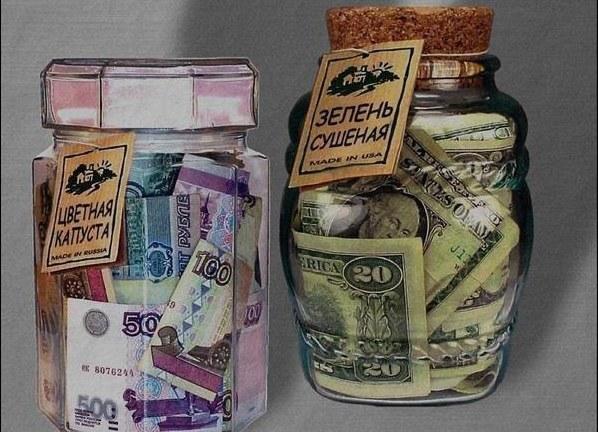 Как оригинально подарить деньги на юбилей женщине?