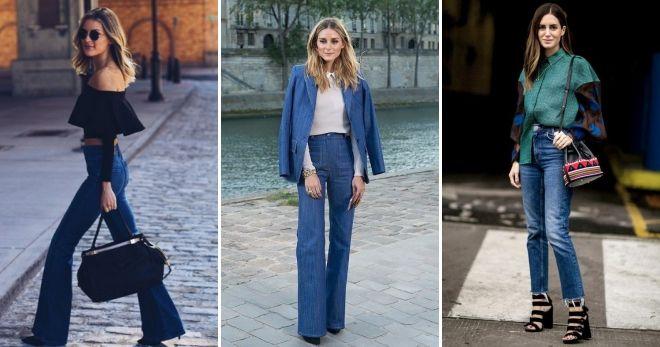 Модные цвета джинсов 2019 синий