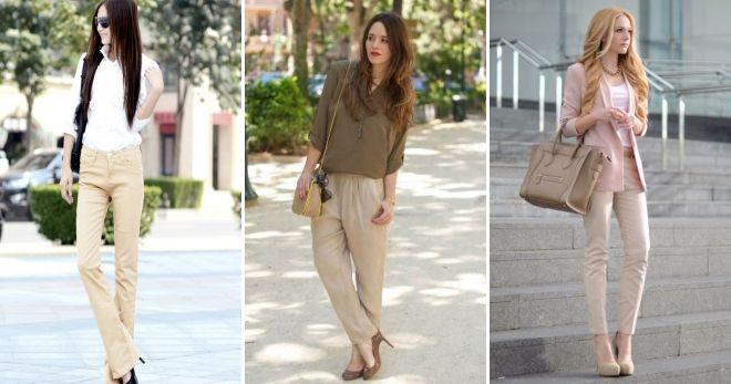 Модные цвета джинсов 2019 карамельный